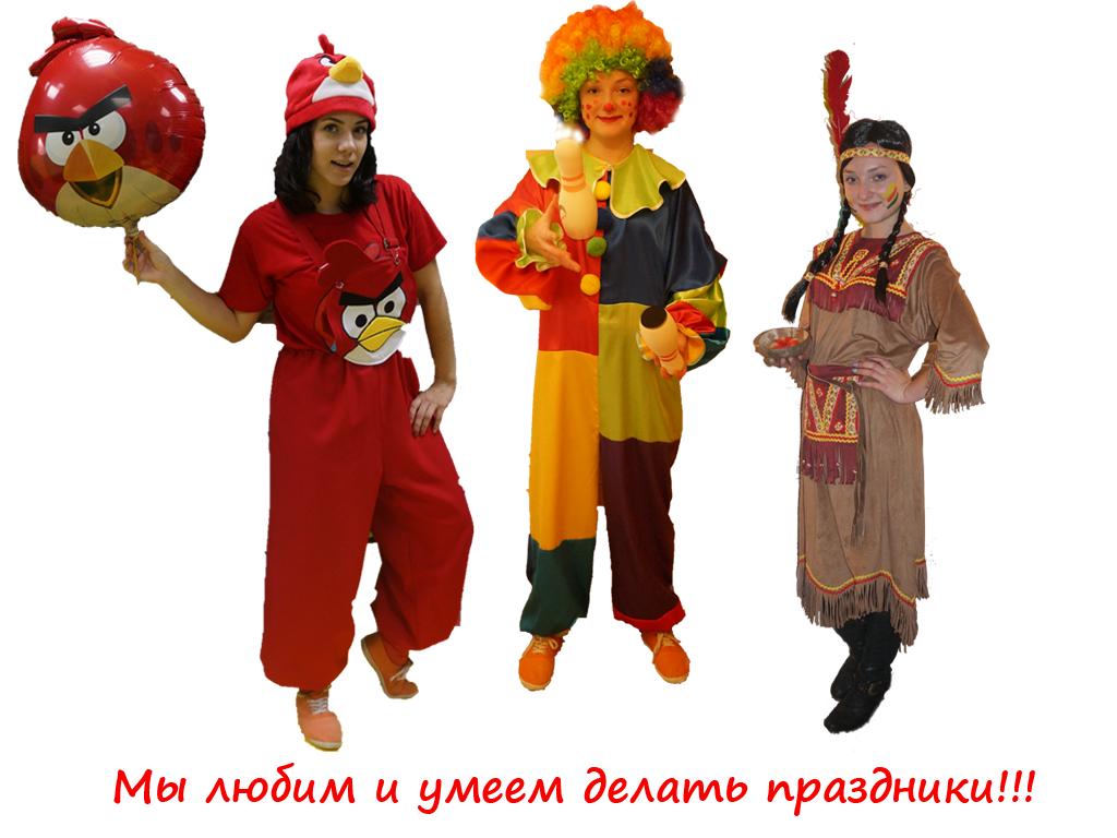 Православный праздники январь
