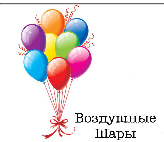 Организации праздников в хабаровске